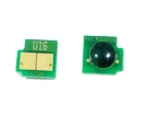 sell toner chip for hp