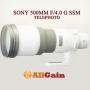 Buy cheap Sony 500mm f/4.0 G SSM Telephoto Prime Lens Online
