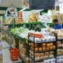 Wholesale Grocery supplier in Melbourne