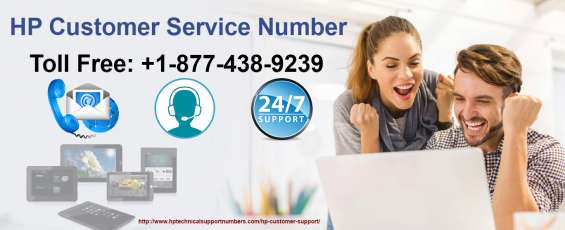 Free customer services for hp customers at lowest charges