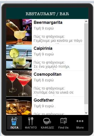 Get your own mobile application for your restaurant or bar