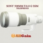 Buy cheap Sony 500mm f/4.0 G SSM Telephoto Prime Lens Online