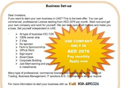 Company setup in uae in 1 day !