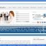 SAP PP Online Training | SAP PP Job Support