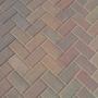 Choose a Professional Bricks Paving Experts to Design Your Landscape