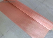EMI and RFI shielding use copper mesh
