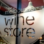 Best Collection of White Wine