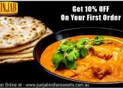 Punjab Indian Sweets and Restaurant food delivery online get 10% off