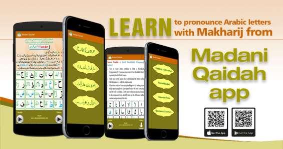 Learn quran with madani qaida in urdu qaida